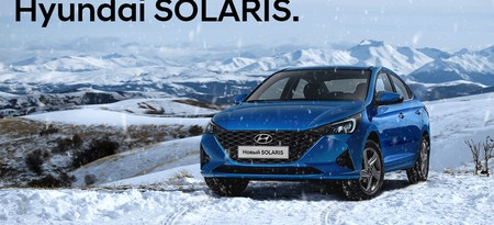 Спецпредложение на Hyundai SOLARIS!